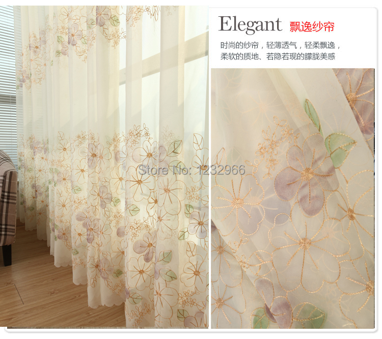 Embroider curtain viole floral modern embroidered