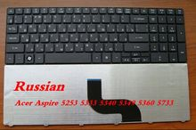 Russian Laptop Keyboard for Acer Aspire 5740 5742 5810T 7735 7551 5336 5410 5536 5536G 5738 5738g 5810 5252 5742G 5742Z RU(China (Mainland))