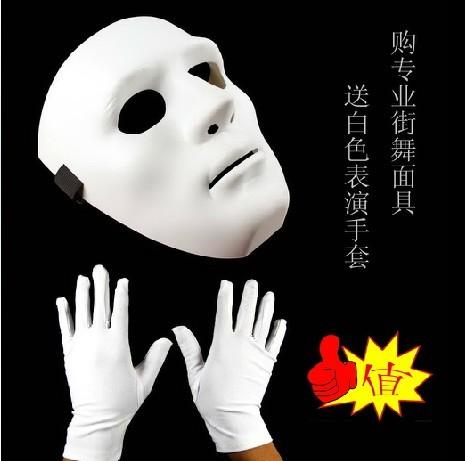Large mask jabbawockeez mask gloves mask(China (Mainland))
