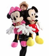 popular minnie stuffed animal