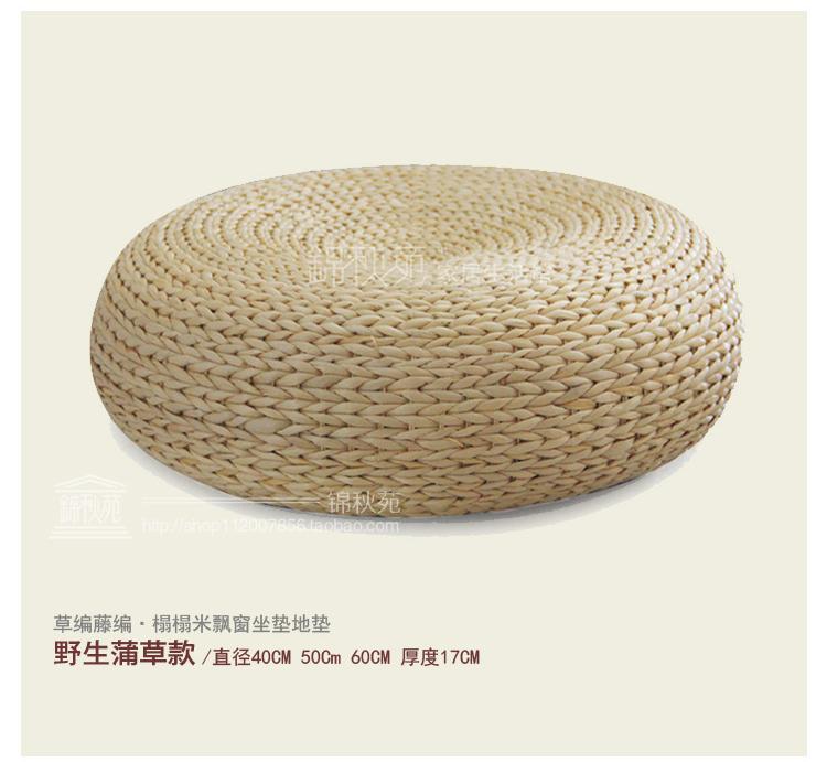 Handmade straw Round Seat Rattan Cushion Cattail mat 17cm height Pastoral style tatami cushion(China (Mainland))