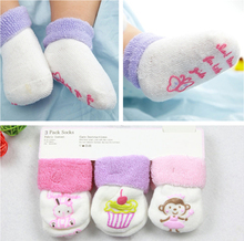 (3 pairs) double cotton newborn socks terry anti-slip baby socks infant booties 0-6 months foreign original