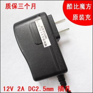 Tablet charger 12v 2a 2.5mm u30gt dual-core quad-core u9gt2 original