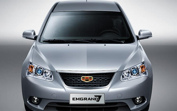 Geely Emgrand 7,EC7,Emgrand7,E7 Emgrand7-RV,EC7-RV,Car Rearview Refit,Convex, Wide Angle,Magnifying,Dimming,Blue Mirror