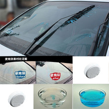 Best seller Car Cleaning Agent Concentrated Wiper Glass Water Cleanser Auto clean tools Pure Detergent Concentration 2pcs tt jul(China (Mainland))