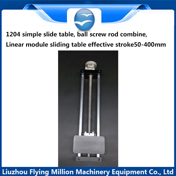 simple slide table, 1204 ball screw rod combine, Linear module sliding table effective stroke 300mm(China (Mainland))