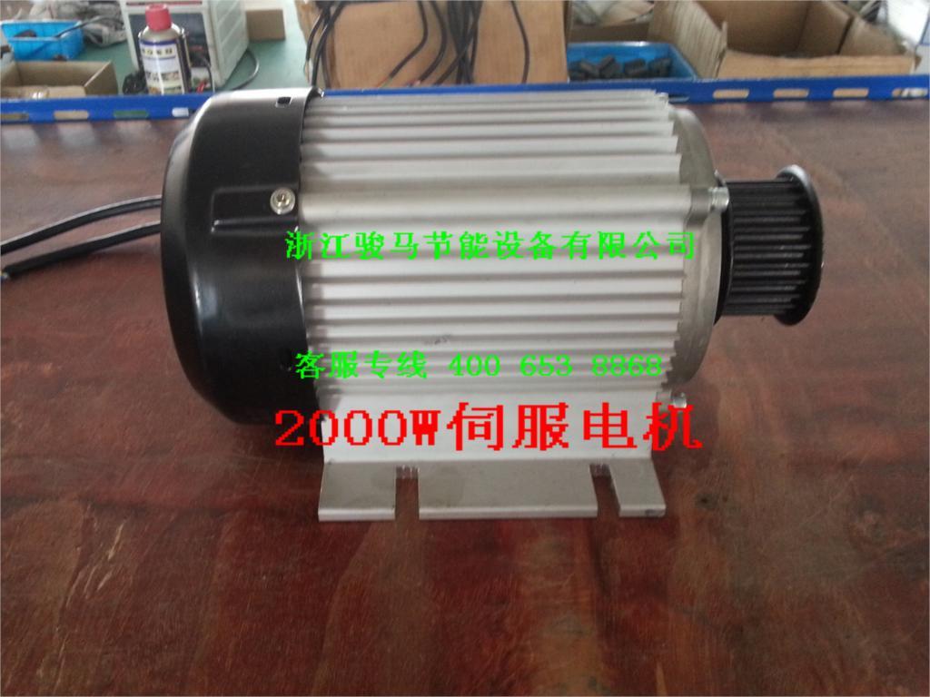 2000w Super Power Brushless Dc Motor Drive Motor In Dc