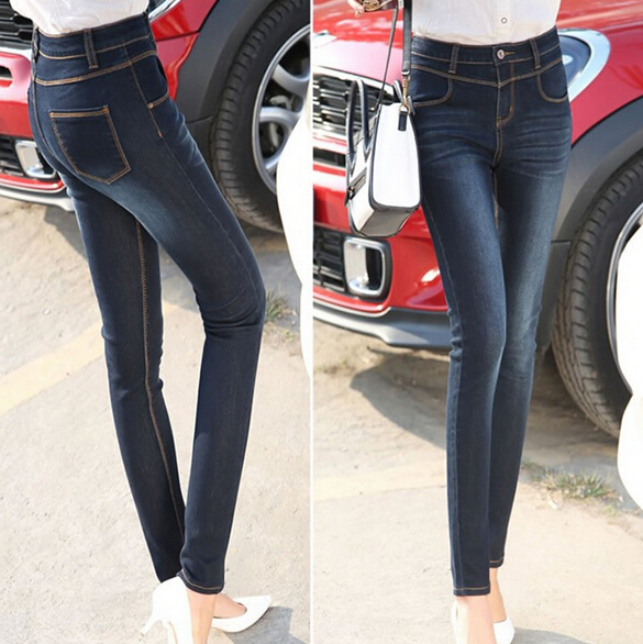 High waisted skinny jeans size 00 – Global fashion jeans collection
