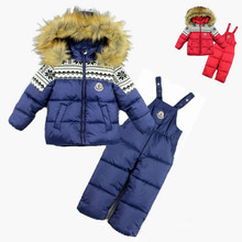 [LOONGBOB]2015 new baby ski set kids waterproof clothing Set  boys and girls winter thicken warm 2 pcs sets children snow suits(China (Mainland))