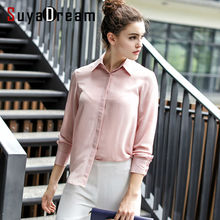 Buy 100% REAL SILK Simple blouse Women long sleeve CHIFFON SILK Blusas femininas OFFICE Lady loose SHIRT 2017 NEW WHITE PINK Sliver ) for $37.36 in AliExpress store