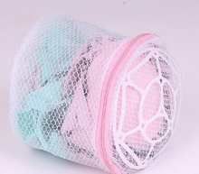Women Hosiery Bra Washing Lingerie Wash Protecting Mesh Bag Aid Laundry Saver