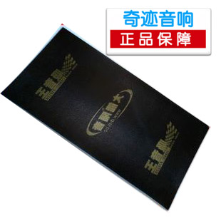 Free shipping, Car deadeners rpuf - cotton eco-friendly sound absorbing cotton(China (Mainland))
