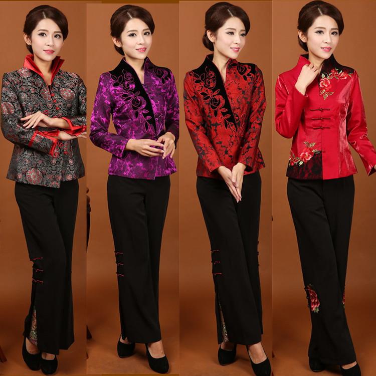 Женская Одежда В Китайском Стиле Купить
