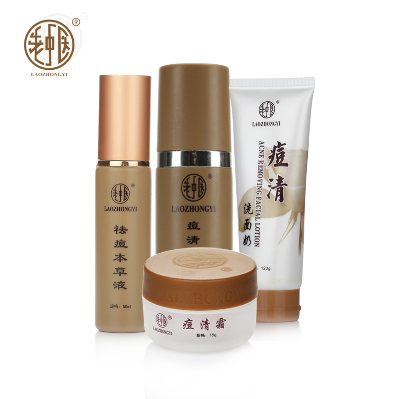 Laozhongyi 4pcs chinese medicine formula blackhead remover