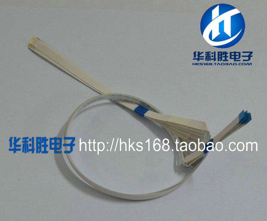 Boost LED board cable connector 10P LED strip flexible flat cable(China (Mainland))