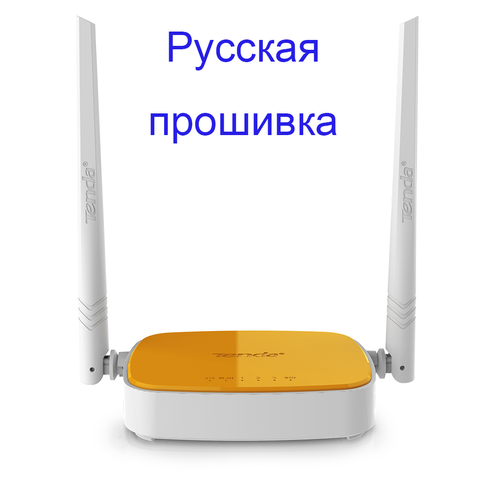 Russian firmware wireless router 300Mbps WIFI repeater Tenda N304 4 ports networking router 802.11b/g/n free shipping(China (Mainland))