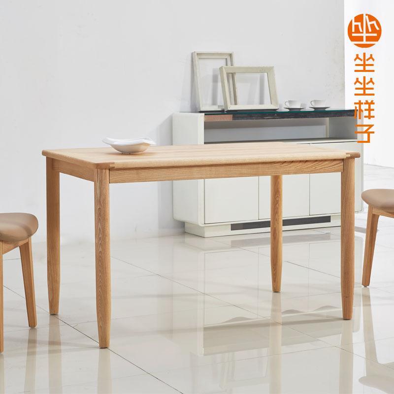 N rdico minimalista toda la madera de comedor mesa de for Combinacion de colores para comedor