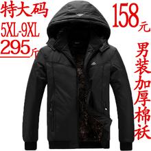 Free shipping military fur down coat tops brand plus size mens jacket 4XL 6XL 8XL 9XL fashion winter hood sport fashion tops