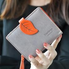 2016 New Fashion Women Wallet Ladies Short Wallets Leather Small Leaves Wallet Coin Purse Girl Card Holder Clutch Bag(China (Mainland))