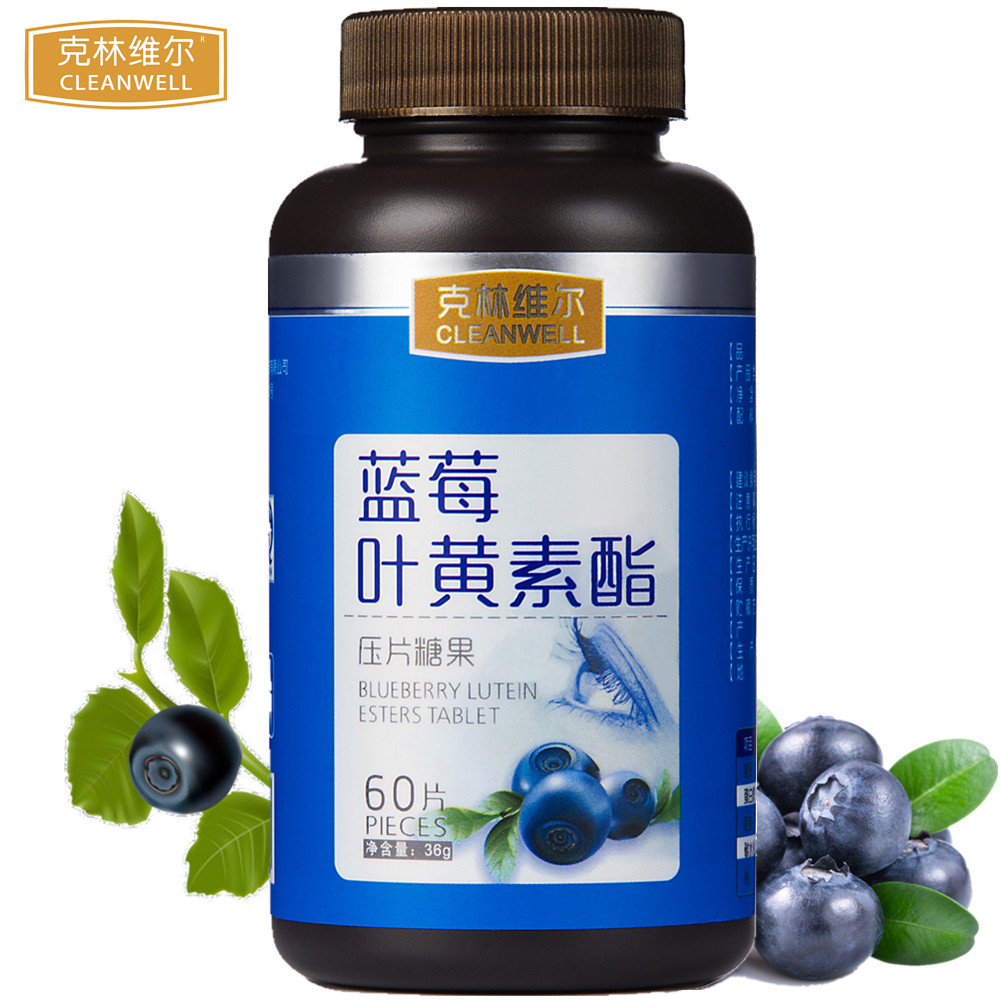 Blueberry Lutein Esters Tablet 60 pieces protect eyes  Free shipping<br><br>Aliexpress