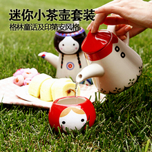 Fun to play live ] [ creative gifts cute cartoon mini Teapot Set girlfriends practical gift to send girls