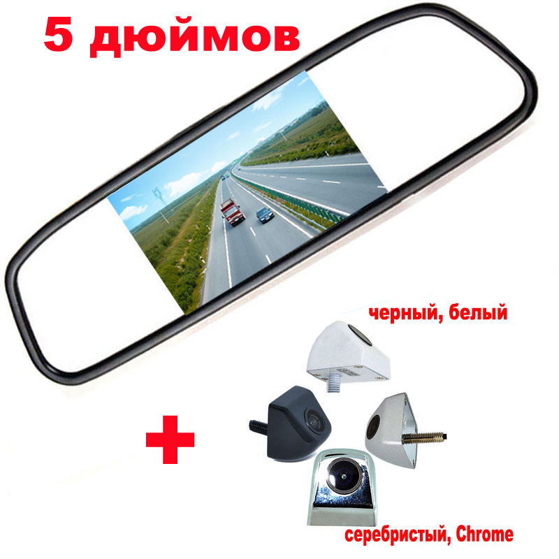 "5"" TFT LCD Reversing mirror Monitor + 4 Colors Universal Car Rearview Camera 170 Angle Backup front camera Auto Parking system(China (Mainland))"
