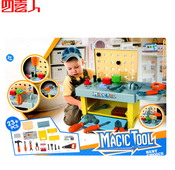 Hohe qualit t kids tools set werbeaktion shop f r hohe - Kf wert tabelle ...