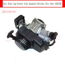 43cc 47cc 49cc 2 STROKE ENGINE MOTOR MINI QUAD ROCKET POCKET BIKE(China (Mainland))