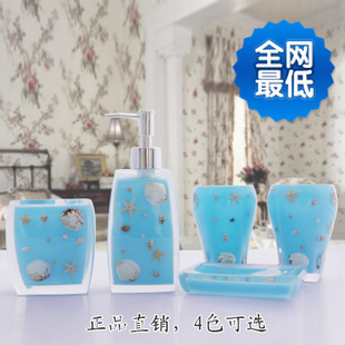 Free shipping Resin toiletries bathroom 5 pieces set ocean style soap dish,lotion dispenser,tooth brush holder, tumbler
