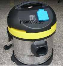 wholesale wet and dry vacuum cleaner