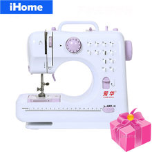 Household Multifunction Sewing Machine mini 505A 12 Stitches Replaceable 11pc Presser Foot Power LED Light Sewing classes(China (Mainland))
