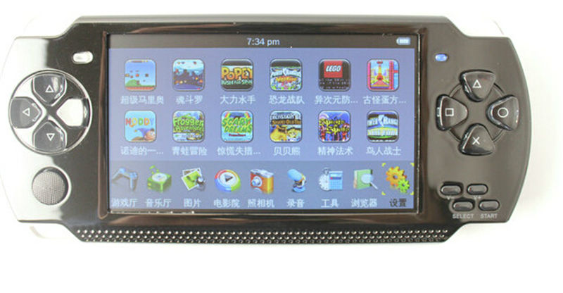New 2014 brand quality 4.3 inch screen mp4 8gb MP4 player game player support psp game,camera,video,e-book,music free shipping(China (Mainland))