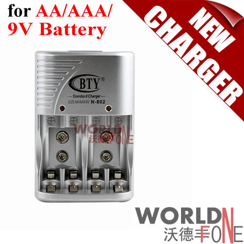 BTY N-802 Charger Ni-MH/Ni-Cd AA/AAA/ 9V Rechargeable Battery Charger(China (Mainland))