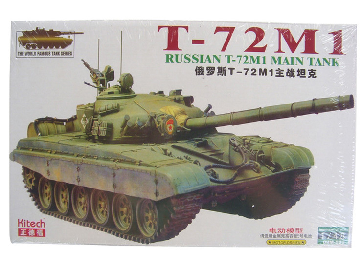 Free shipping hobby toy gift tank 1/48 scale electric power Russian T-72 M1 main battle tanks DIY model kits(China (Mainland))