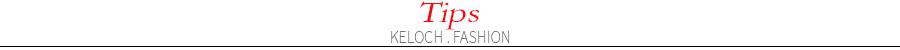 FFG Tips