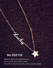 Luxury Brand Stainless Steel Titanium Steel 18k Rose Gold Plated Star Luckly Letter C Necklace Women Jewelry(China (Mainland))