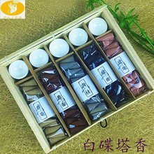 Y Free Shipping Exquisite Bamboo Incense Gift Packing 5 Kinds of Fragrance Natural Tower Incense With White Ceramic Dish(China (Mainland))