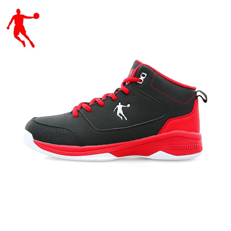 basketball shoes 2015 new winter wear non slip
