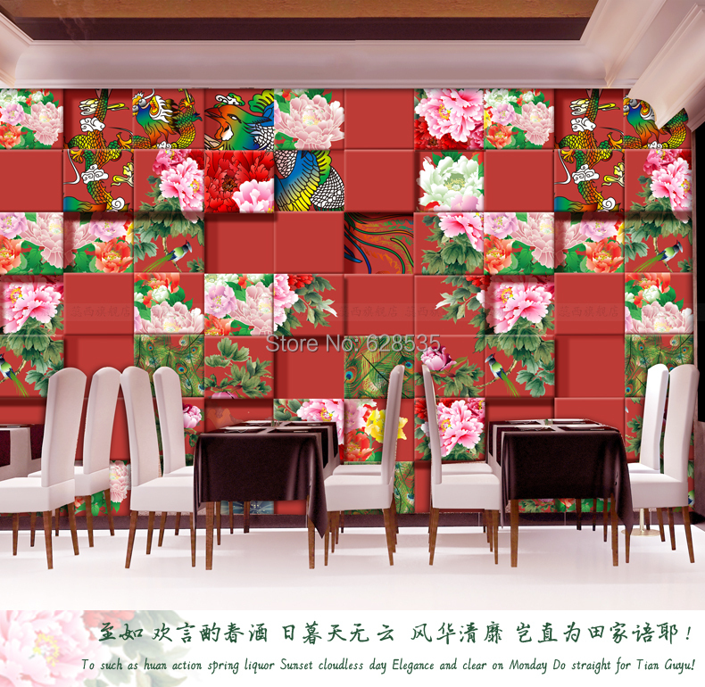 3d wall mural kids room/bed room/TV setting wall mural wallpaper peony puzzle water proof 3d wallpaper papel de parede(China (Mainland))