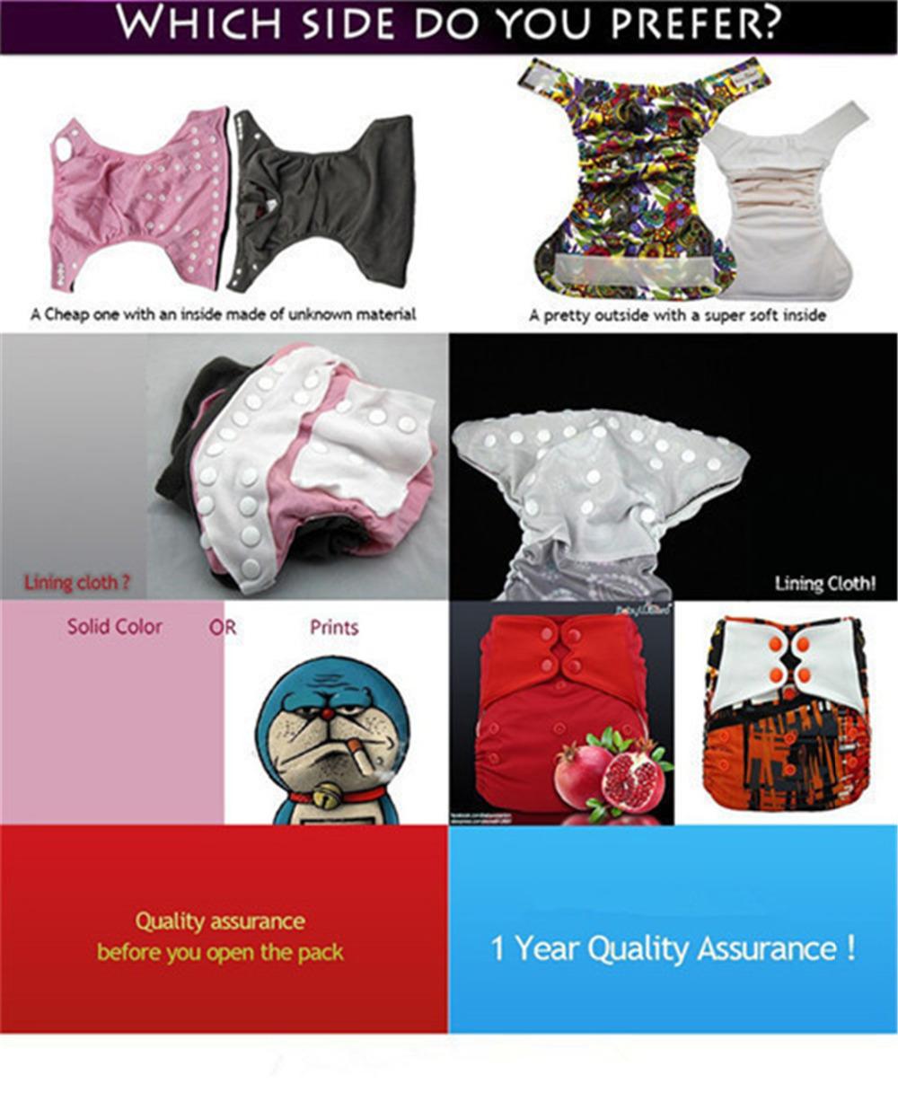 Бесплатная доставка 5 шт. babyland ткань пеленки 5 вставками моющиеся