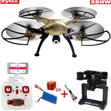 Syma X8HW WIFI FPV Real-time RC Helicopter Headless Drone With 1MP HD Camera 2.4Ghz 6 Axis Gyro Remote Control Quadcopter(China (Mainland))