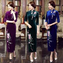 Buy Chinese Women's Velour Handmade Coil Clasper Mandarin Collar Embroider Flower Long Cheong-sam Dress S M L XL XXL 3XL 4XL T0019 for $48.88 in AliExpress store