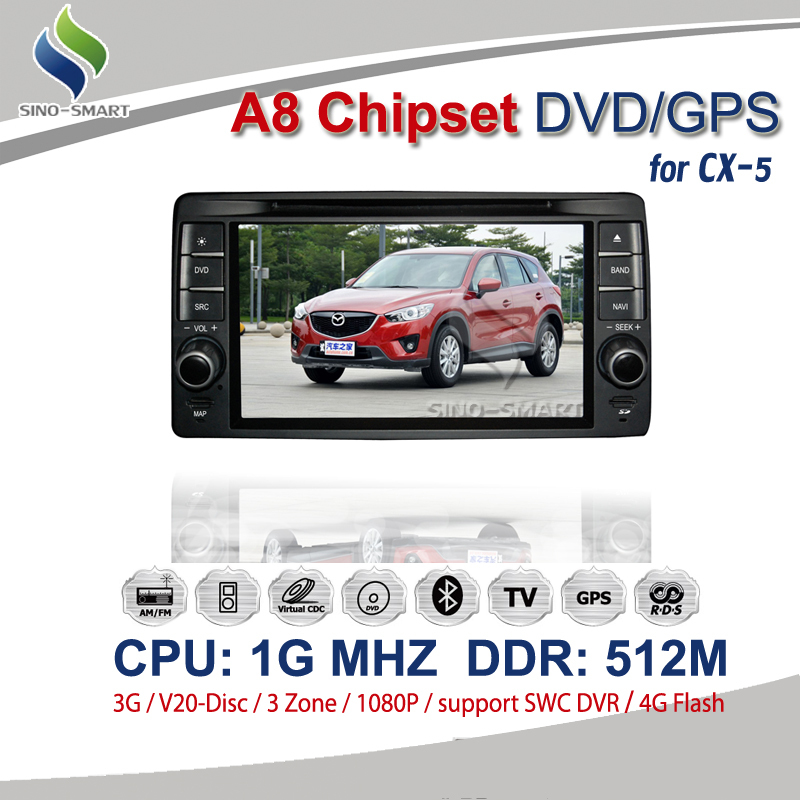 Автомобильный DVD плеер OEM 3G GPS Mazda cx/5 7 ARM 11 WIN CE 6.0 3G/3d GPS/6cdc/ipod/bt/usb/sd автомобильный dvd плеер isudar 2 din 7 dvd ford mondeo s max focus 2 2008 2011 3g gps bt tv 1080p ipod