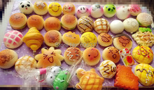 10pcs/lot Mixed Orders ! Mixed Turtle Biscuit Cartoon Bread Bun Squishy Charm With Nice Package(China (Mainland))