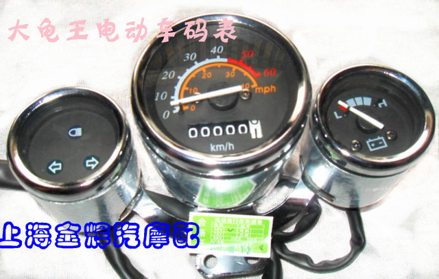 Turtle . electric motor electric bicycle mabiao instrument assembly 48v 60v 72v
