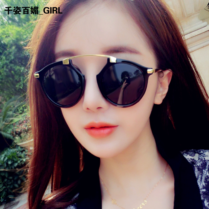 Movie Star Sunglasses Men Sunglasses Movie Star Cat