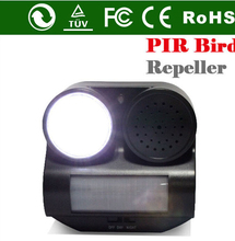 Outdoor Ultrasonic  Power sound Safe Harmless PIR Motion Activated Sensor Ultrasonic animal Bat Bird Repeller Traps CH-192C(China (Mainland))