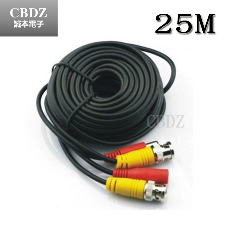 BNC cable 25M Power video Plug and Play Cable for CCTV camera system Security free shipping(China (Mainland))
