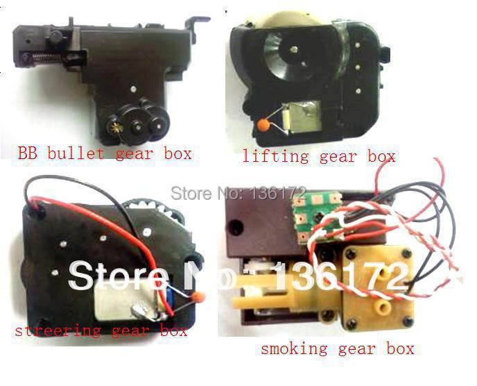 4pcs/set Henglong rc tank 3818 3819 3838 3839 3849 3859 3869 3879 3889 ect , 1/16 RC tank parts gearbox free shipping(China (Mainland))
