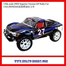 rc model car 1/8th scale 4WD 21cxp nitro engine Superior Version Rally Car HSP 94763 RTR model truck wholesale price Dropship(China (Mainland))